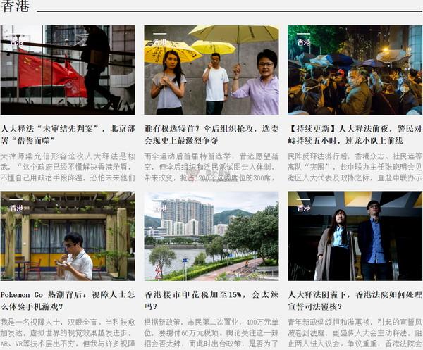 Theinitium|香港端传媒新闻网