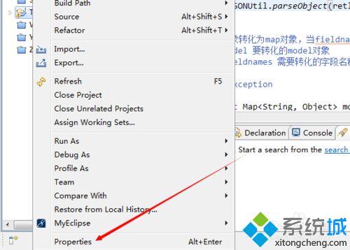 电脑中myeclipse编译时提示javascript validator错误如何解决