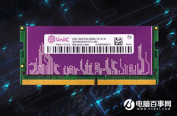紫光8GB DDR4-3200笔记本内存马甲条开卖:颗粒神秘未知