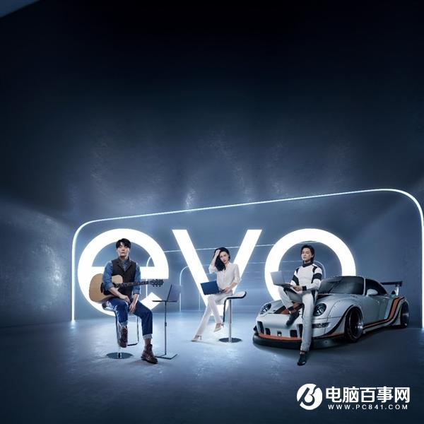 Intel EVO严苛认证!14款极品笔记本上市:秒光