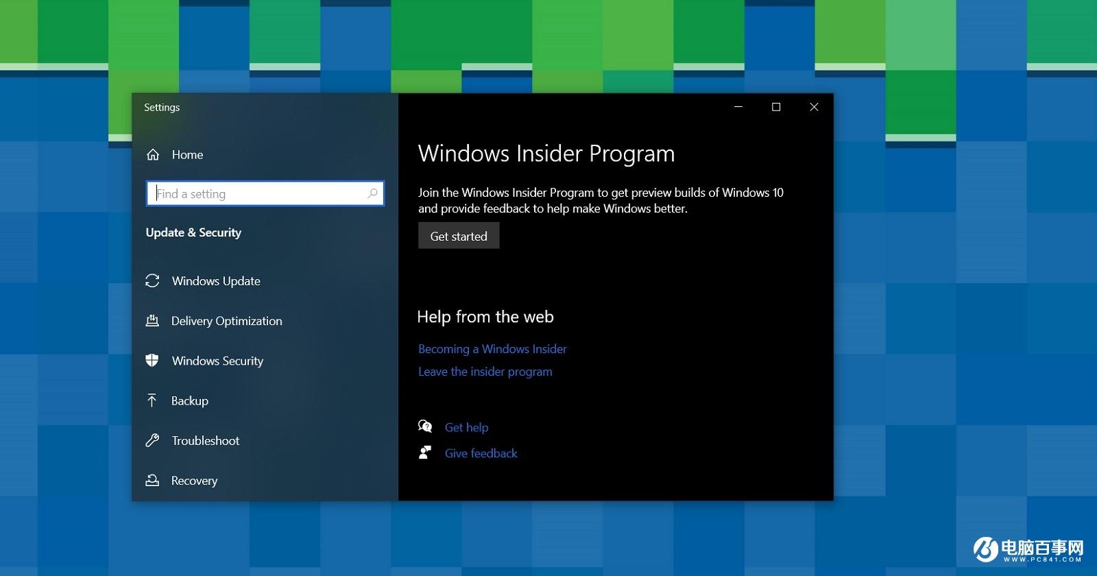 微软修复 Win10 更新后处理器显示 0.00Ghz 的 bug