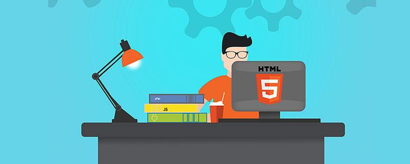 怎么调超链接的位置html
