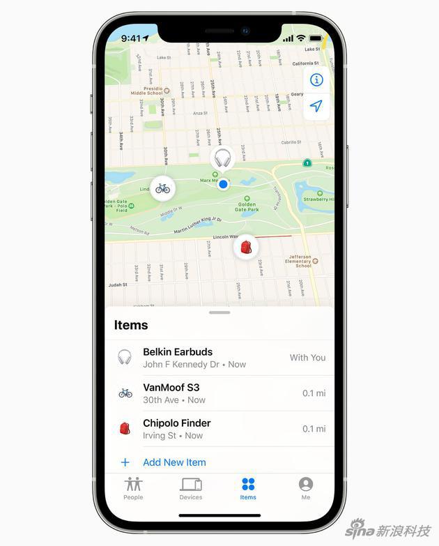 """苹果宣布 """"查找""""网络支持第三方产品接入"""
