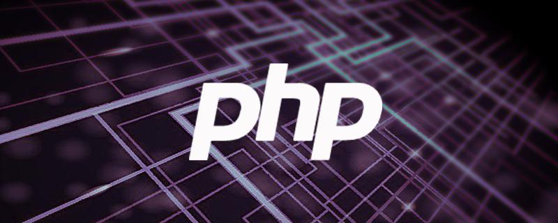 php怎么将空数组转为对象