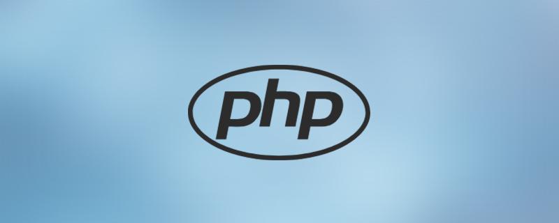 php怎么将正整数转为负数