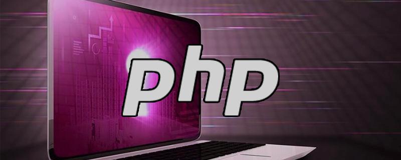 php怎么实现不使用第三个参数交换两个变量的值