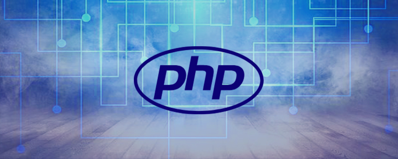 php中全局变量和局部变量的区别是什么