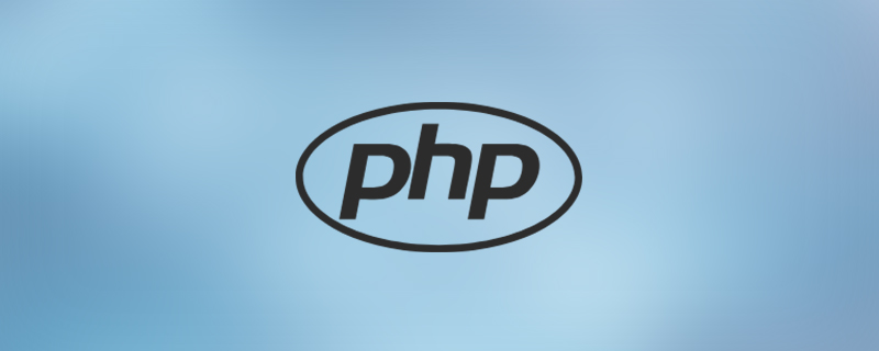 php is_array()怎么用
